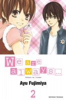 Manga - Manhwa - We are always… Vol.2