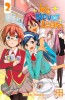 Manga - Manhwa - We Never Learn Vol.2