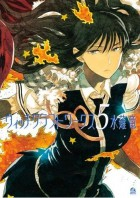 Manga - Manhwa - Witchcraft Works jp Vol.5
