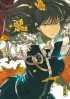 Manga - Manhwa - Witchcraft works Vol.5