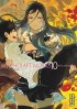 Manga - Manhwa - Witchcraft works Vol.10
