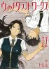 Manga - Manhwa - Witchcraft Works jp Vol.11