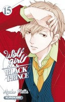 Manga - Manhwa - Wolf girl and black prince Vol.15
