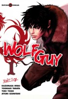 Mangas - Wolf Guy Vol.1