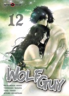 Manga - Manhwa - Wolf Guy Vol.12