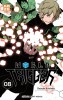 Manga - Manhwa - World trigger Vol.8