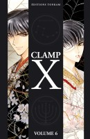 Manga - Manhwa -X - 1999 - Double Vol.6