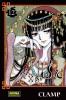 Manga - Manhwa - XXXHOLIC es Vol.12