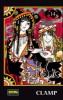 Manga - Manhwa - XXXHOLIC es Vol.14