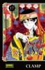 Manga - Manhwa - XXXHOLIC es Vol.17
