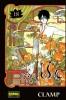 Manga - Manhwa - XXXHOLIC es Vol.18