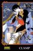 Manga - Manhwa - XXXHOLIC es Vol.19