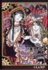 Manga - Manhwa - XXXHOLIC kr Vol.14