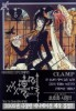 Manga - Manhwa - XXXHOLIC kr Vol.5