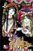 Manga - Manhwa - xxxHOLiC us Vol.14