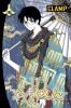 Manga - Manhwa - xxxHOLiC us Vol.16