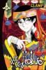 Manga - Manhwa - xxxHOLiC us Vol.17
