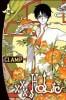 Manga - Manhwa - xxxHOLiC us Vol.18