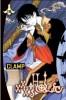 Manga - Manhwa - xxxHOLiC us Vol.19