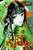Manga - Manhwa - xxxHOLiC us Vol.6