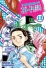 Manga - Manhwa - ¡¡ Amasando !! Ja-Pan es Vol.12