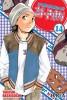 Manga - Manhwa - ¡¡ Amasando !! Ja-Pan es Vol.14