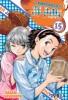 Manga - Manhwa - ¡¡ Amasando !! Ja-Pan es Vol.15
