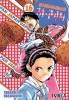 Manga - Manhwa - ¡¡ Amasando !! Ja-Pan es Vol.16