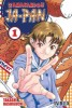 Manga - Manhwa - ¡¡ Amasando !! Ja-Pan es Vol.1