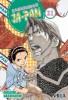 Manga - Manhwa - ¡¡ Amasando !! Ja-Pan es Vol.21