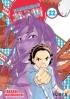 Manga - Manhwa - ¡¡ Amasando !! Ja-Pan es Vol.22