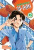 Manga - Manhwa - ¡¡ Amasando !! Ja-Pan es Vol.25