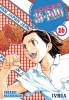 Manga - Manhwa - ¡¡ Amasando !! Ja-Pan es Vol.26