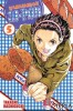 Manga - Manhwa - ¡¡ Amasando !! Ja-Pan es Vol.5