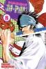 Manga - Manhwa - ¡¡ Amasando !! Ja-Pan es Vol.8
