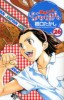 Manga - Manhwa - Yakitate Ja-pan!! jp Vol.26