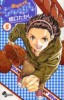 Manga - Manhwa - Yakitate Ja-pan!! jp Vol.5