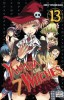 Yamada Kun & the 7 witches Vol.13