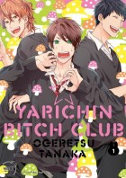 Manga - Manhwa -Yarichin Bitch Club Vol.1