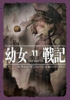 Manga - Manhwa - Yôjo Senki - light novel jp Vol.11