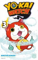 Manga - Manhwa - Yô-kai Watch Vol.3