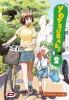 Manga - Manhwa - Yotsuba &! it Vol.2