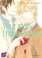 Manga - Manhwa - Your story I have known