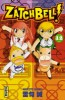 Manga - Manhwa - Zatchbell Vol.12