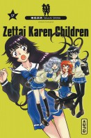 Zettai Karen Children Vol.17