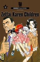 Zettai Karen Children Vol.12