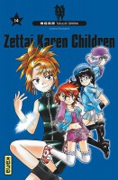 Zettai Karen Children Vol.14