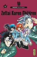 Zettai Karen Children Vol.16