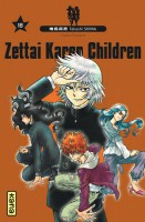 Zettai Karen Children Vol.18