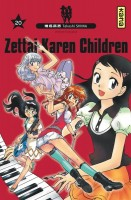 Zettai Karen Children Vol.20